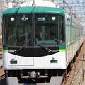 Photos: 京阪10000系10001F