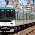 Photos: 京阪9000系9001F