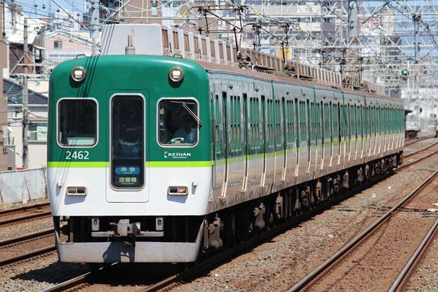 京阪2400系2452F