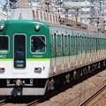 Photos: 京阪2400系2452F