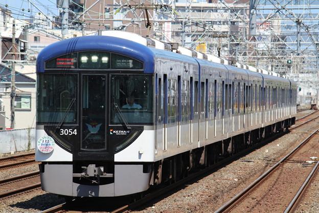 京阪3000系3004F