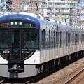 Photos: 京阪3000系3004F