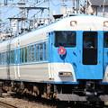 Photos: 近鉄15200系PN03