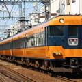 Photos: 近鉄12200系NS35+同NS34