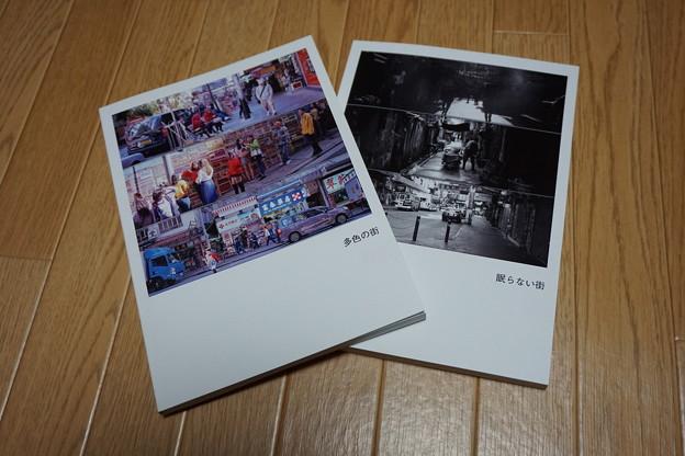 写真: HK本