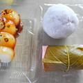 2018.03.24 今日食べたお菓子
