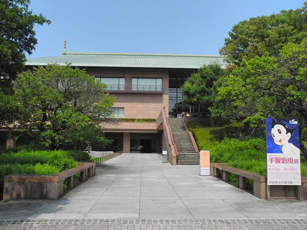 2019.07.30 茨城県近代美術館