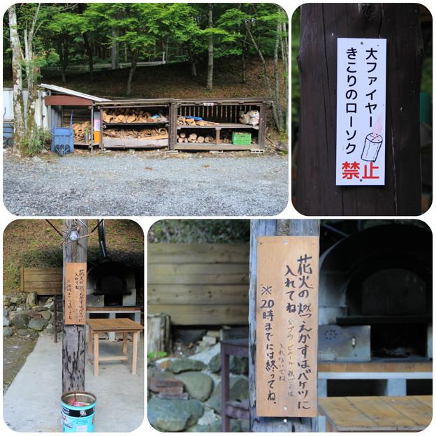 Photos: 広場は花火OK