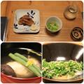 Photos: 食前酒_先附_前菜_お椀_お造里