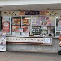 Photos: 売店