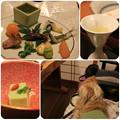 Photos: 食前酒_先附_前菜