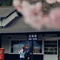 Photos: 春の足尾 カップル