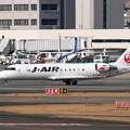 Photos: サヨナラ CRJ