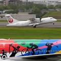 ATR over ANA