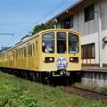 写真: 鉄道盗め