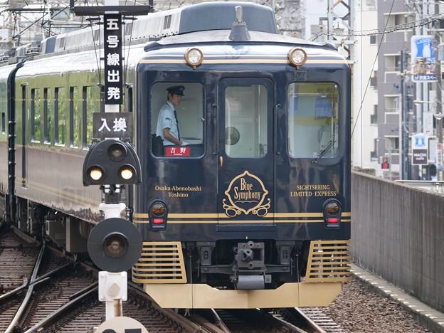 Take the B-Train