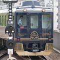 Photos: Take the B-Train