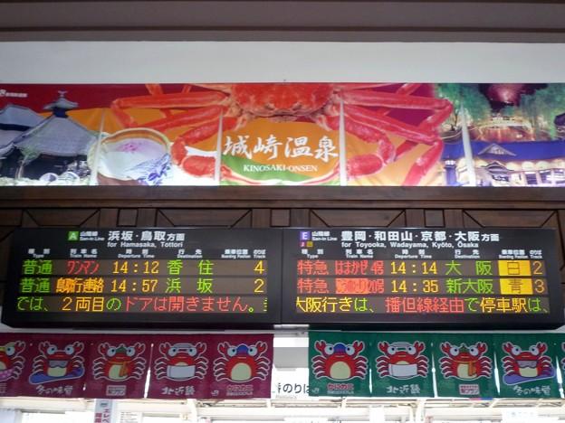Photos: JR西日本