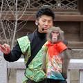 Photos: 檜舞台