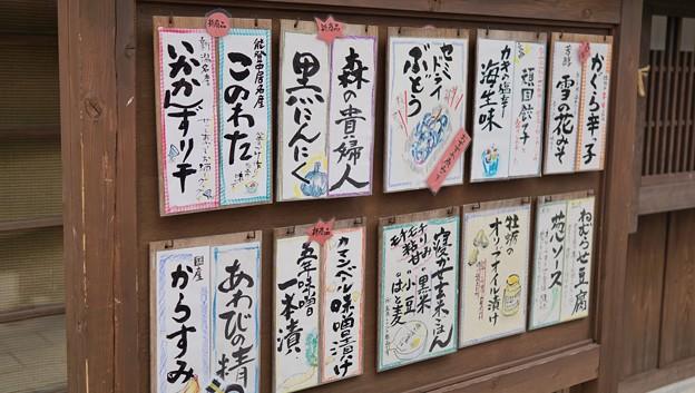 DSC08151-01豊橋・鳥羽・お伊勢参りの旅