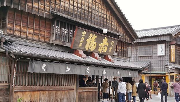 DSC08160-01豊橋・鳥羽・お伊勢参りの旅