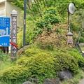 Photos: DSC09004-01草津一人旅