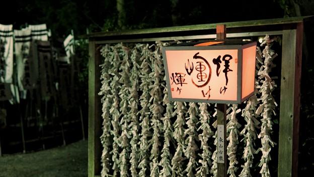 鎌倉ぼんぼり祭11