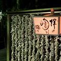 Photos: 鎌倉ぼんぼり祭11