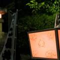 鎌倉ぼんぼり祭12