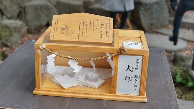 川越氷川神社(人形流し)DSC02316-01