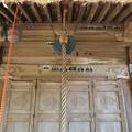 Photos: TON05872赤野観音堂(あけのかんのんどう)