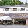 Photos: TON06011益子ひまわりまつり2019
