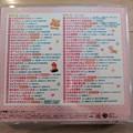 童謡 CD 2枚組 $5