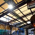Photos: 恵比須町の午後