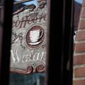 写真: coffee room