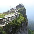 Photos: 1622 シャーフベルク山@オーストリア