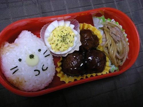 すみっコぐらし(ねこ)弁当 , 写真共有サイト「フォト蔵」