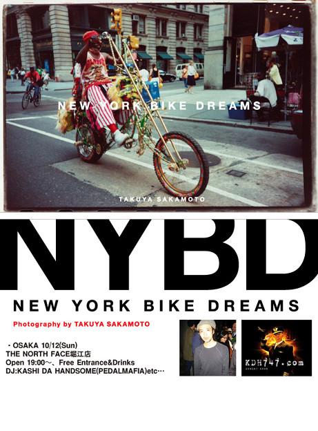 Photos: NYBD_Flyer1012