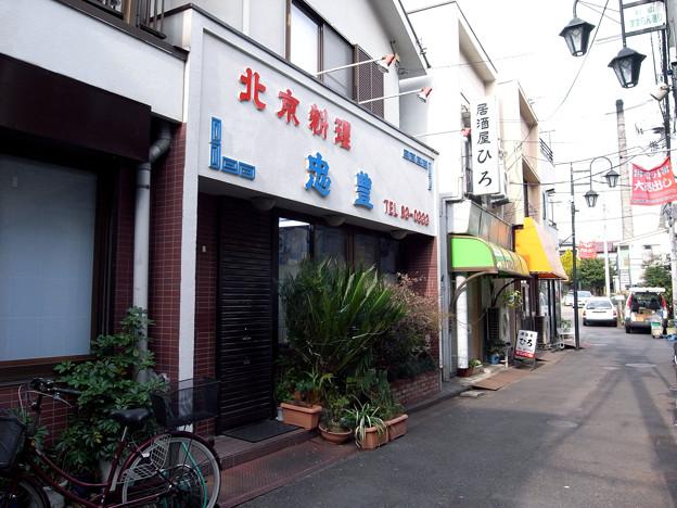 20091230北京料理 忠豊(武蔵村山市)