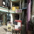 杏花楼 新百合ヶ丘店(川崎市)