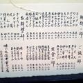 20100314丸信中華そば(国立市)