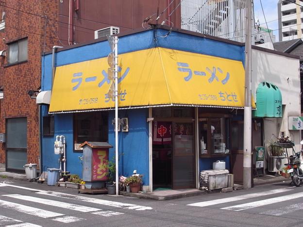 20100411ラーメン ちとせ(八王子市)