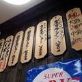写真: 鎌倉家 (横浜市青葉区)