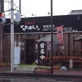 20100703ガキ大将ラーメン(足柄下郡)