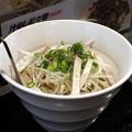 Photos: 熱血食堂すわ (東京都 町田市)