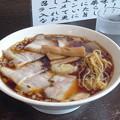 20101010蔵元醤油ラーメン 大字(横浜市栄区)