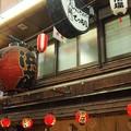 Photos: てっちり店