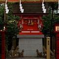 稲倉魂神社
