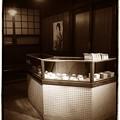 Photos: 煙草店