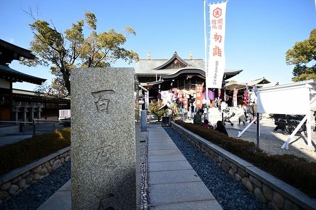 Photos: 出雲大社大阪分祠